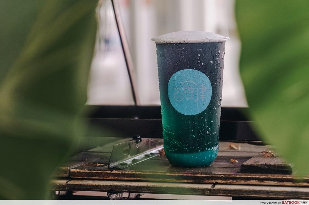 BCC Tea Studio - Fantasies Galaxy Blue