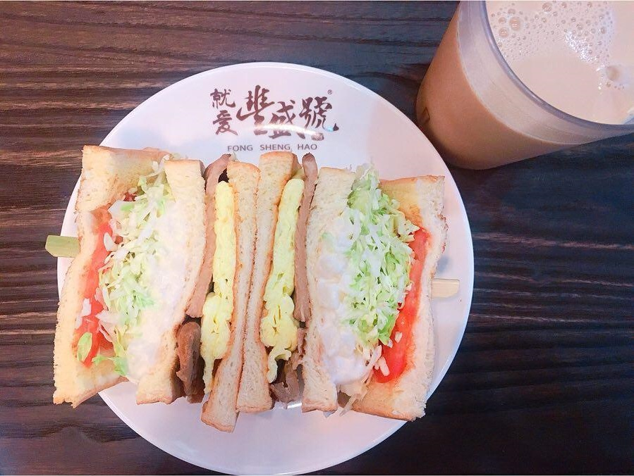 Fong Sheng Hao - Signature Sandwich