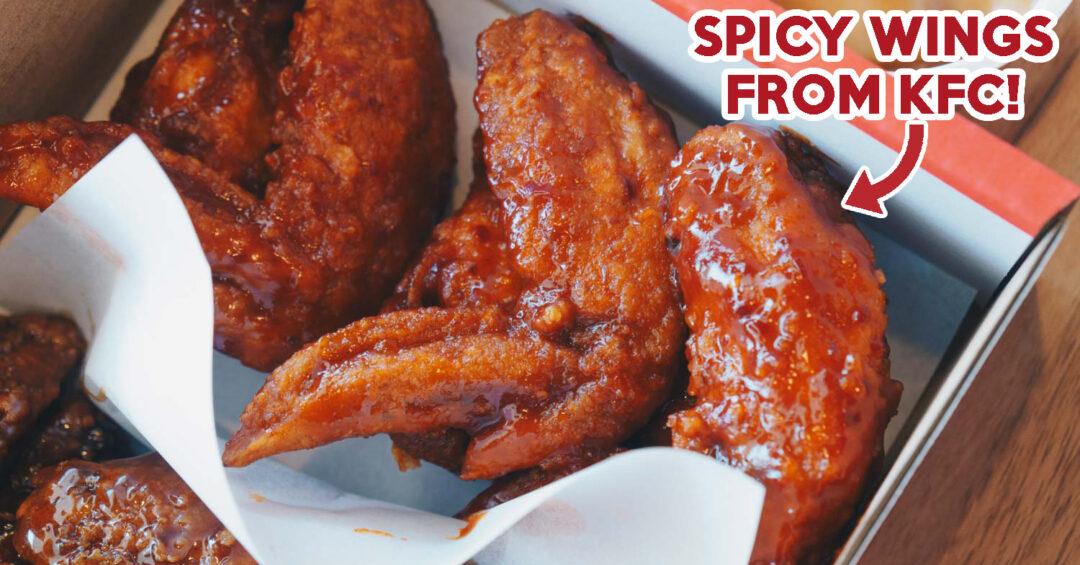 KFC Cover Image