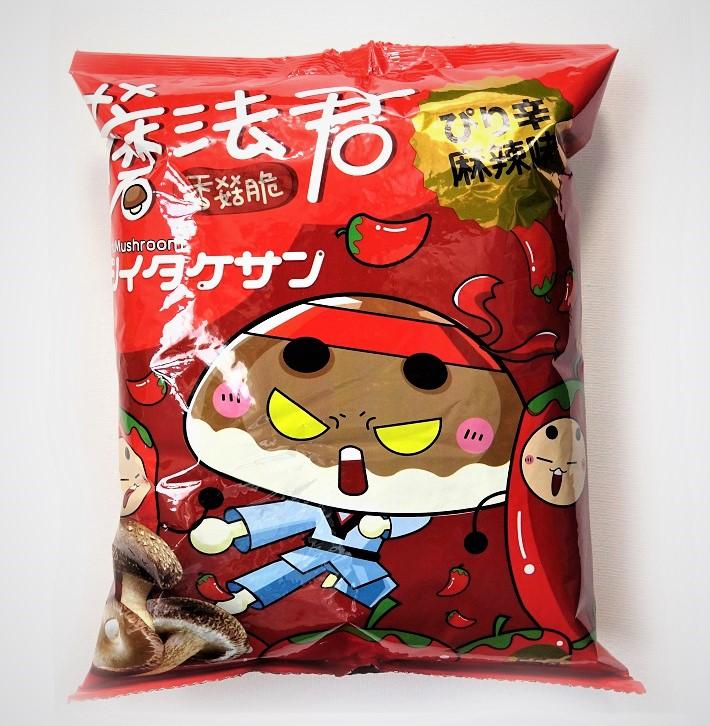 Ma La Snacks - Mr Mushroom's Mala Mushroom Chips