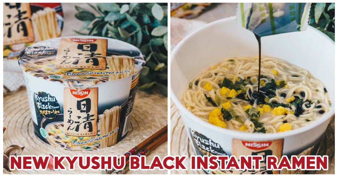 Nissin - Cover Image