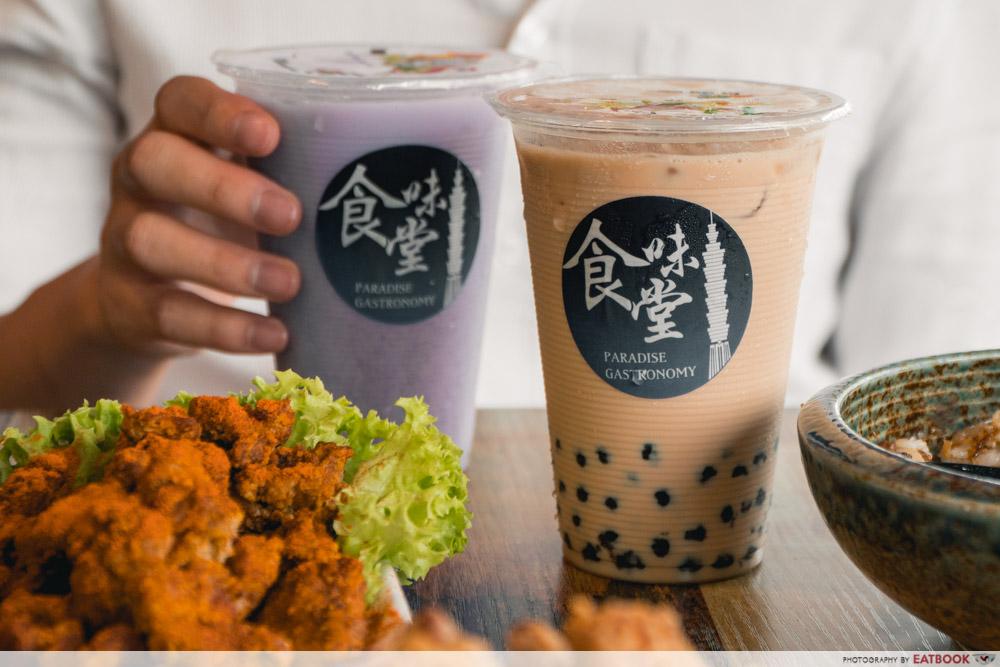 Paradise Gastronomy - Taiwan Pearl Milk Tea