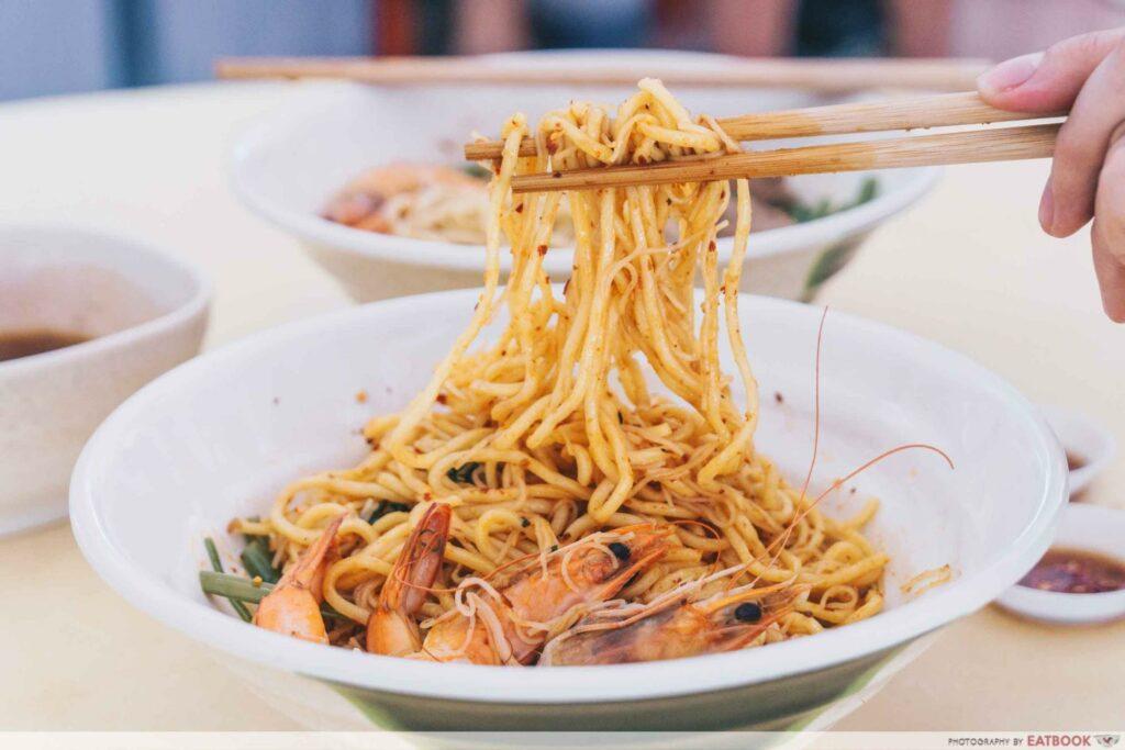 Prawn & Mee Dry Prawn Noodle