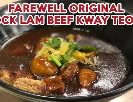 original hock lam beef kway teow cover alt