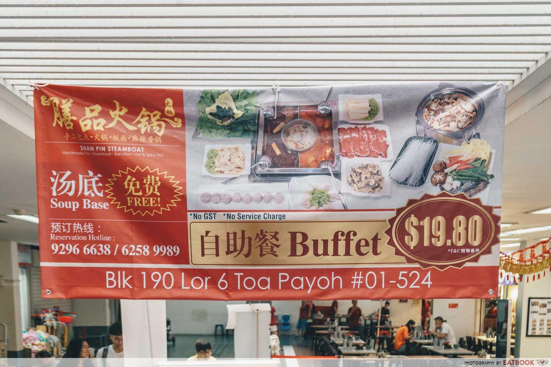 shan pin steamboat buffet