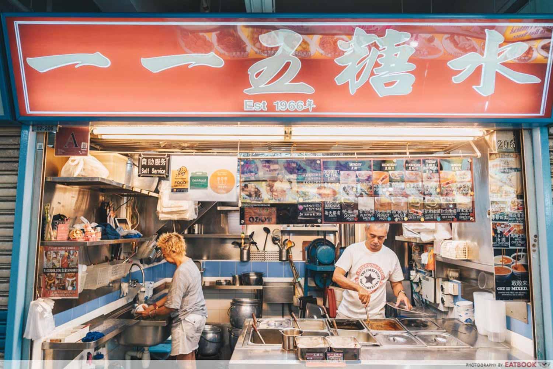 115 Tang Shui - Ambience