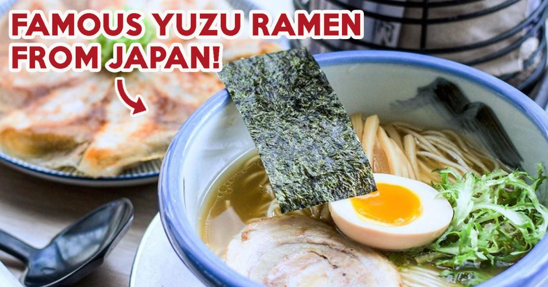 Afuri Ramen - Cover Image famous yuzu ramen from japan at funan