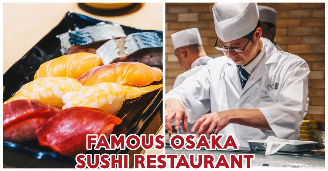 Chojiro - Famous osaka sushi restaurant