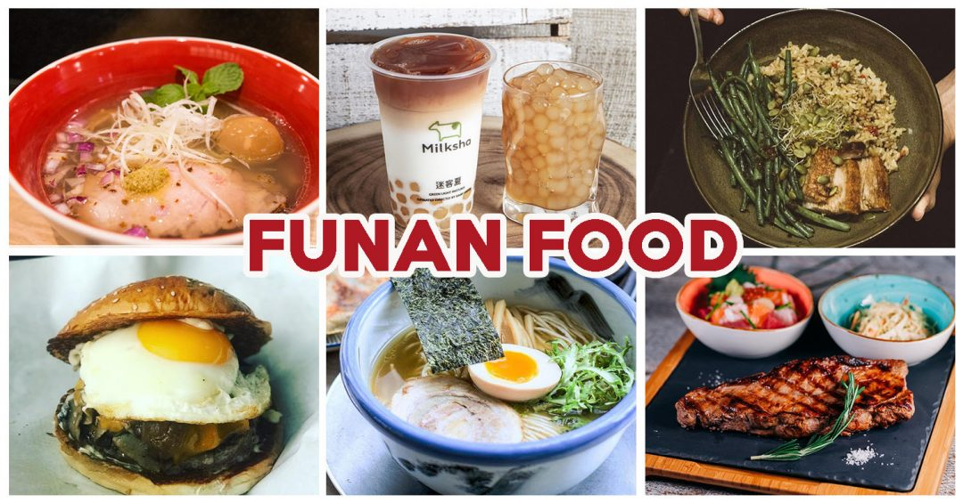 Funan Food - cover image funan food