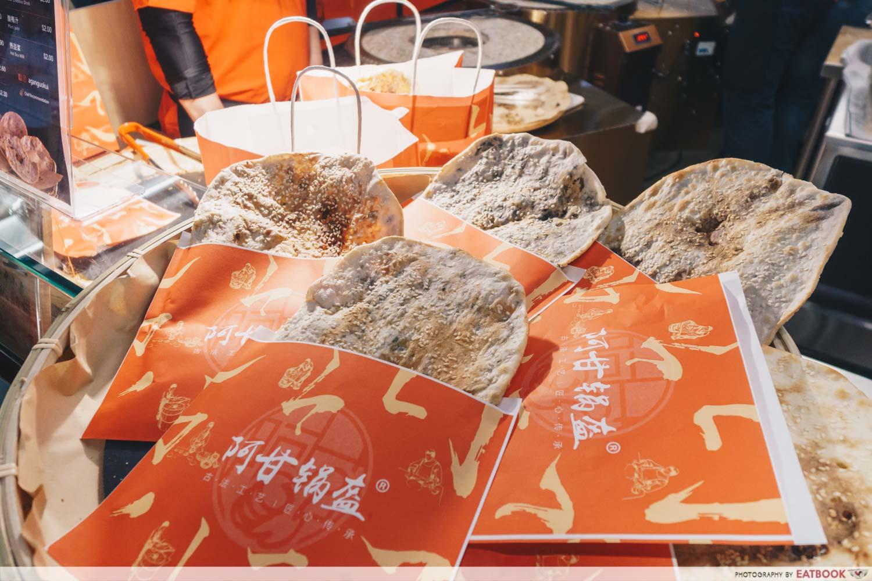 Funan Mall - A Gan Guo Kui