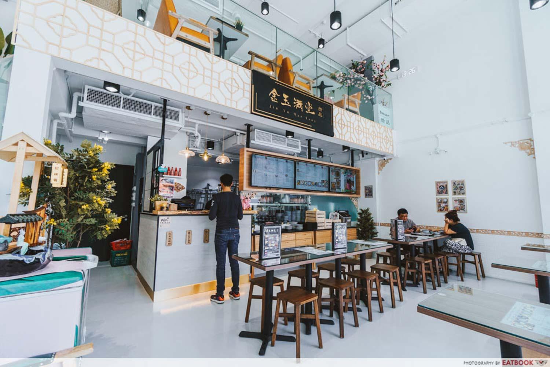 Jin Yu Man Tang Dessert Shop - Storefront