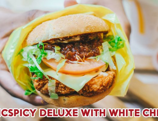 McSpicy Deluxe - Cover