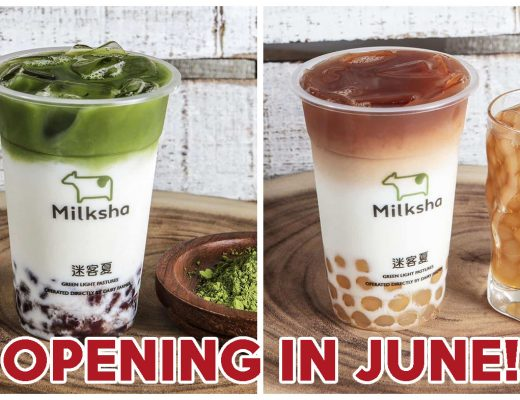 Milksha - Opening in June!