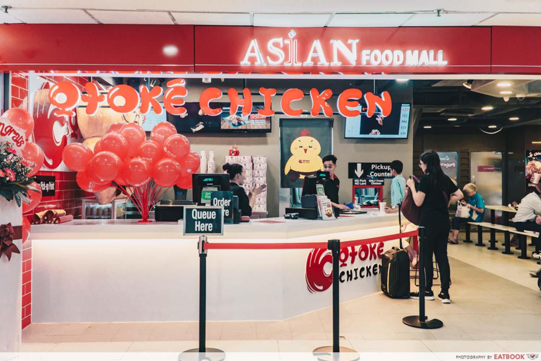 Otoke Chicken - Storefront