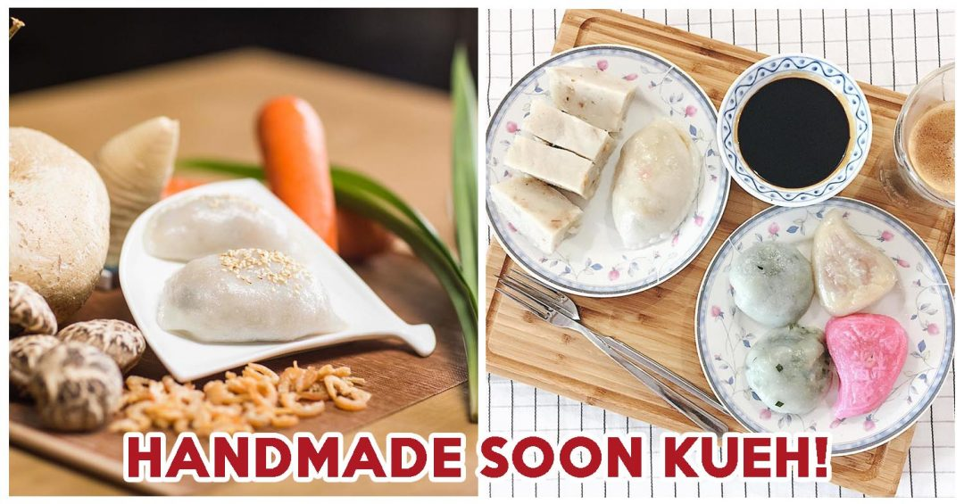 Soon Kueh - Feature Image Update