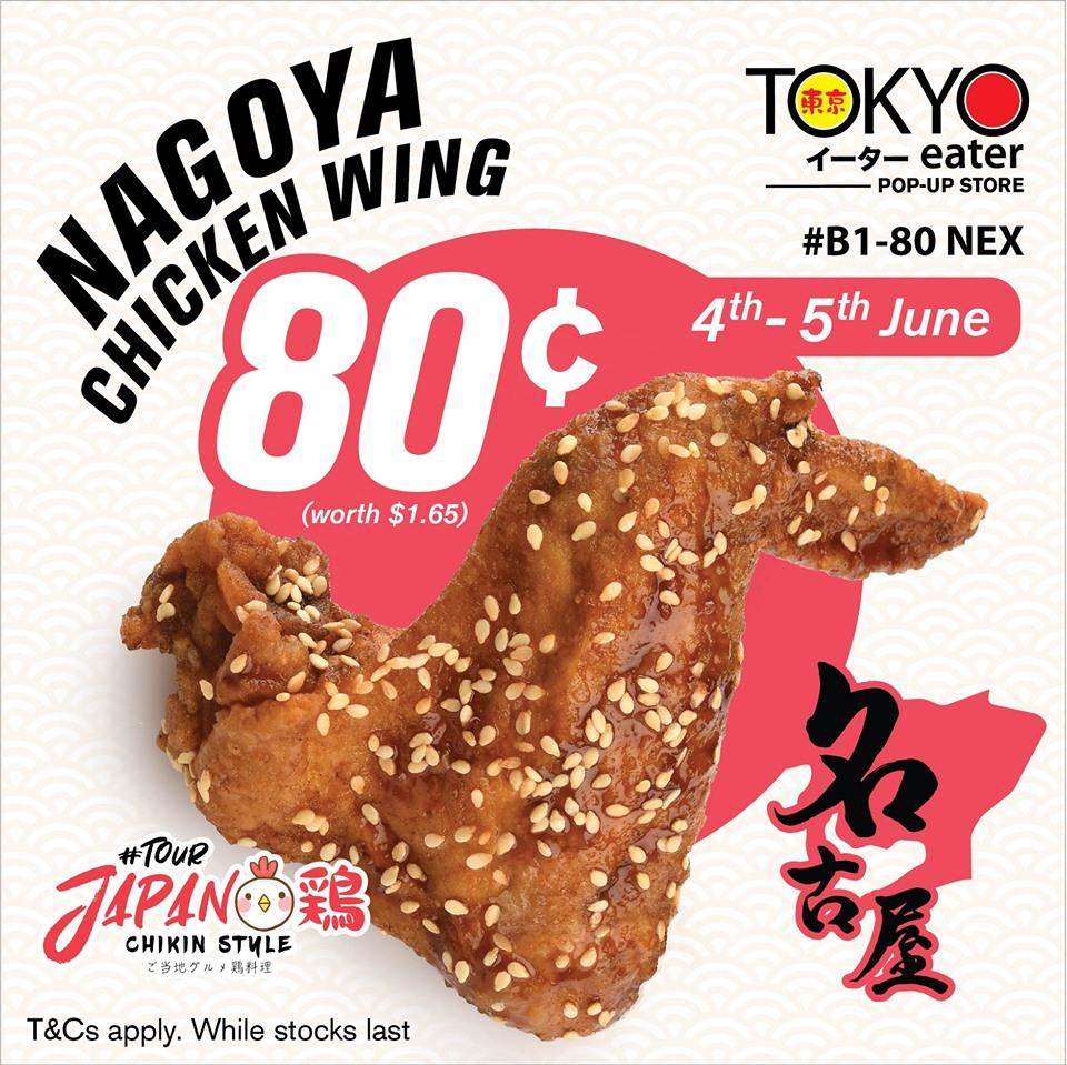 Tokyo Eater - Nagoya Chicken Wing