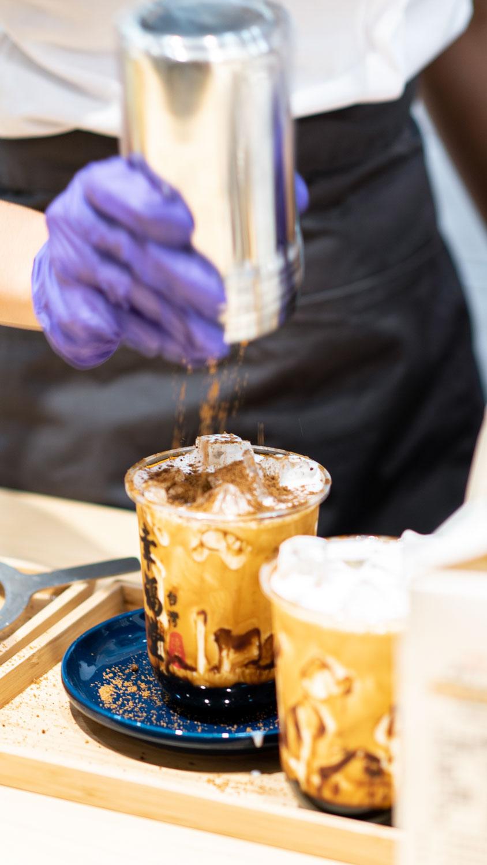 Xing Fu Tang Opening - Brown Sugar Prep