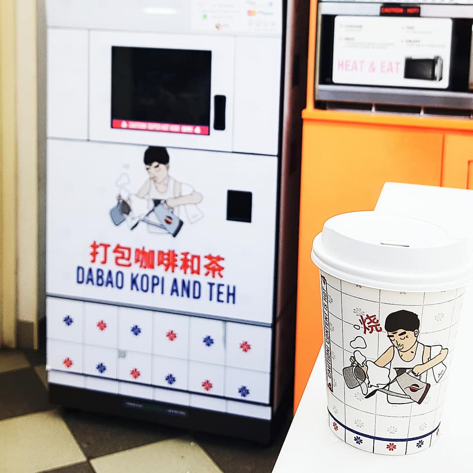 vending machines breadtalk kopi