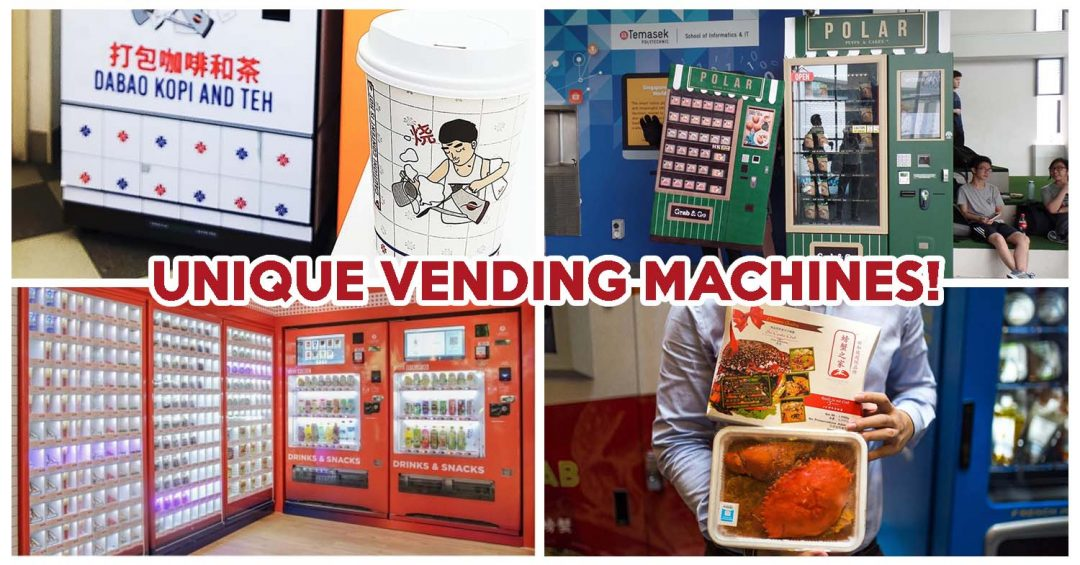 vending machines cover
