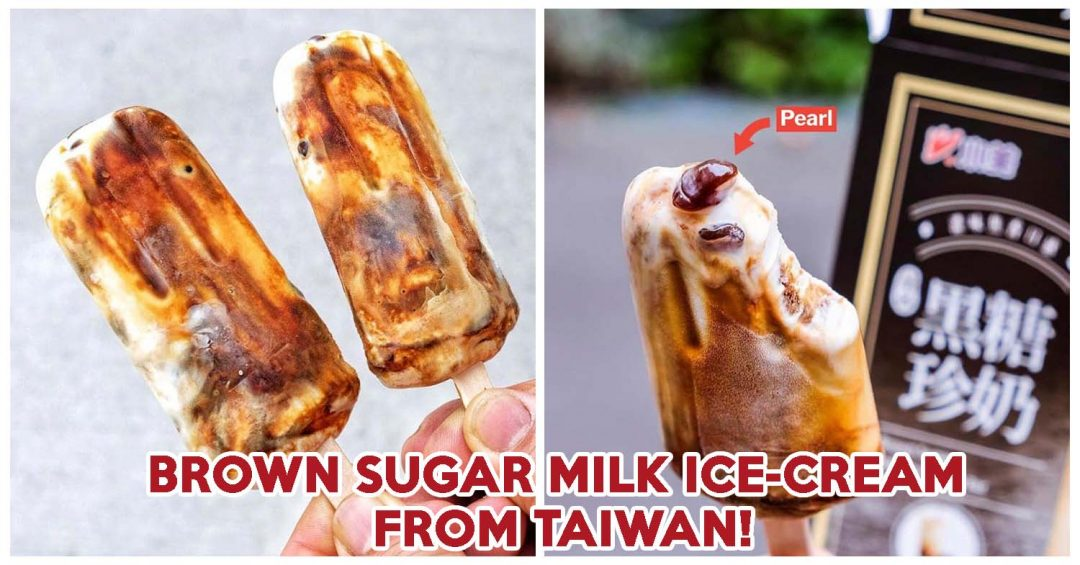Brown Sugar Milk Ice-cream - Feature image