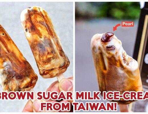 Brown Sugar Milk Ice-cream - Feature image