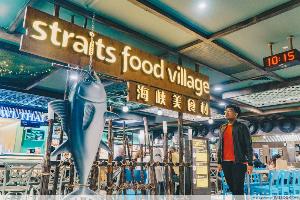Straits Food Village