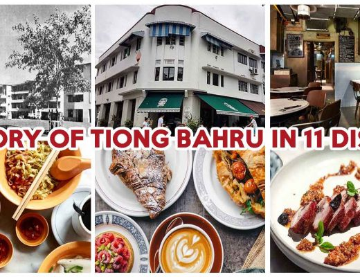 Tiong Bahru History - Feature Image
