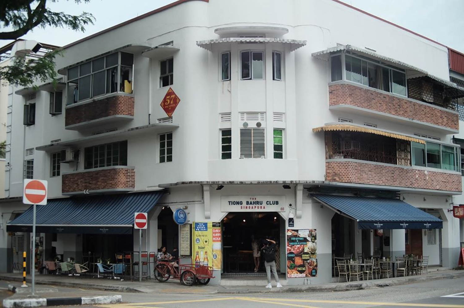Tiong Bahru History - International Recognition