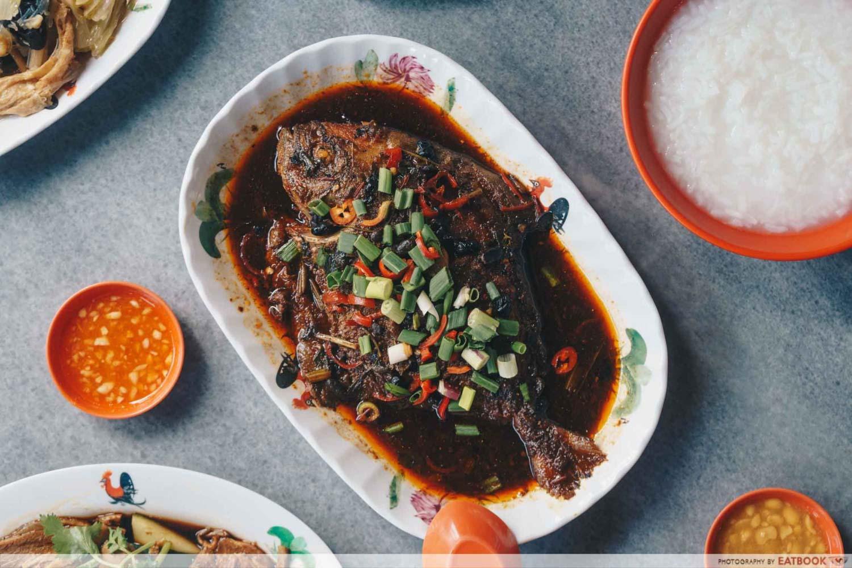 White House Teochew Porridge - Black bean pomfret