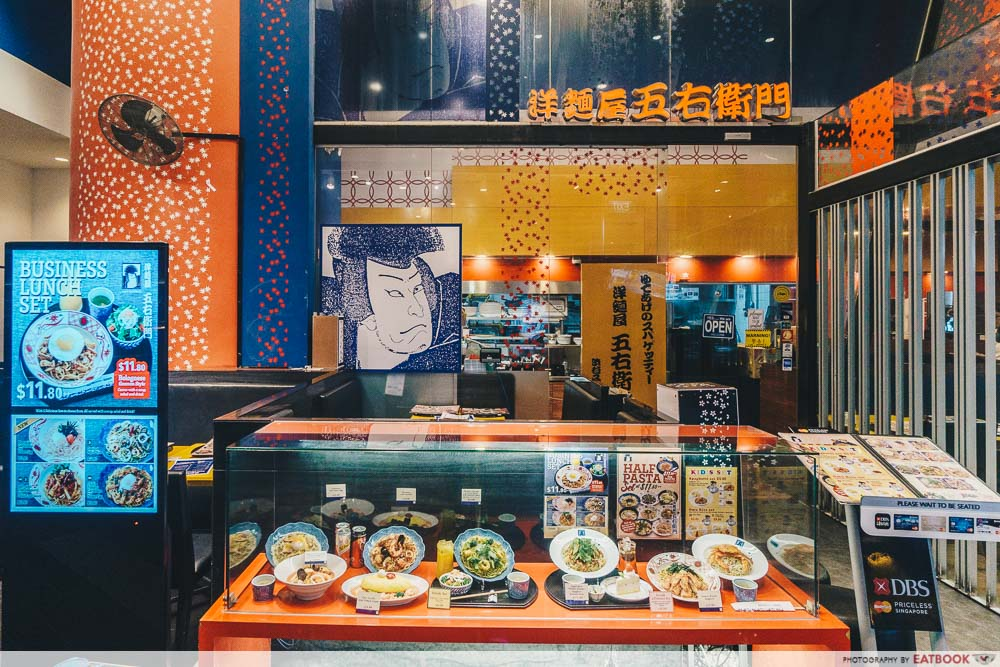 lunch deals in the West Yomenya Goemon Star Vista