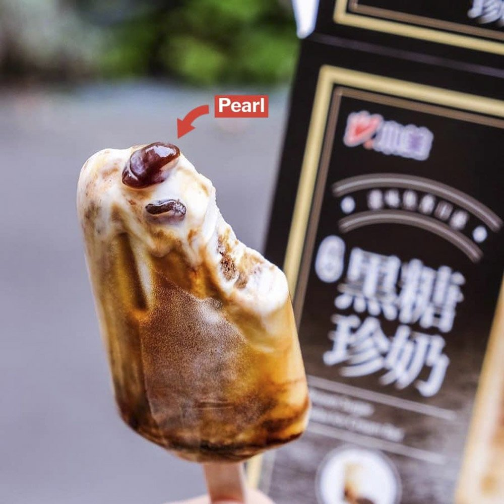 Brown Sugar Milk Ice-cream - Pearl
