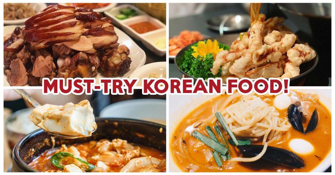 Korean Food - Feature Image
