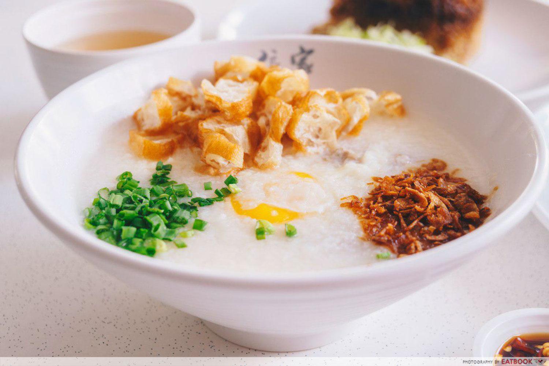 Chong Jia - Congee