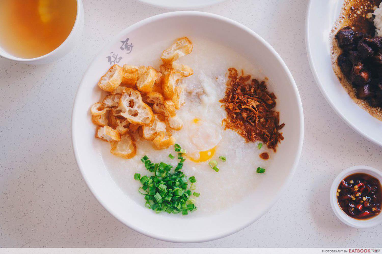 Chong Jia - Minced meat congee