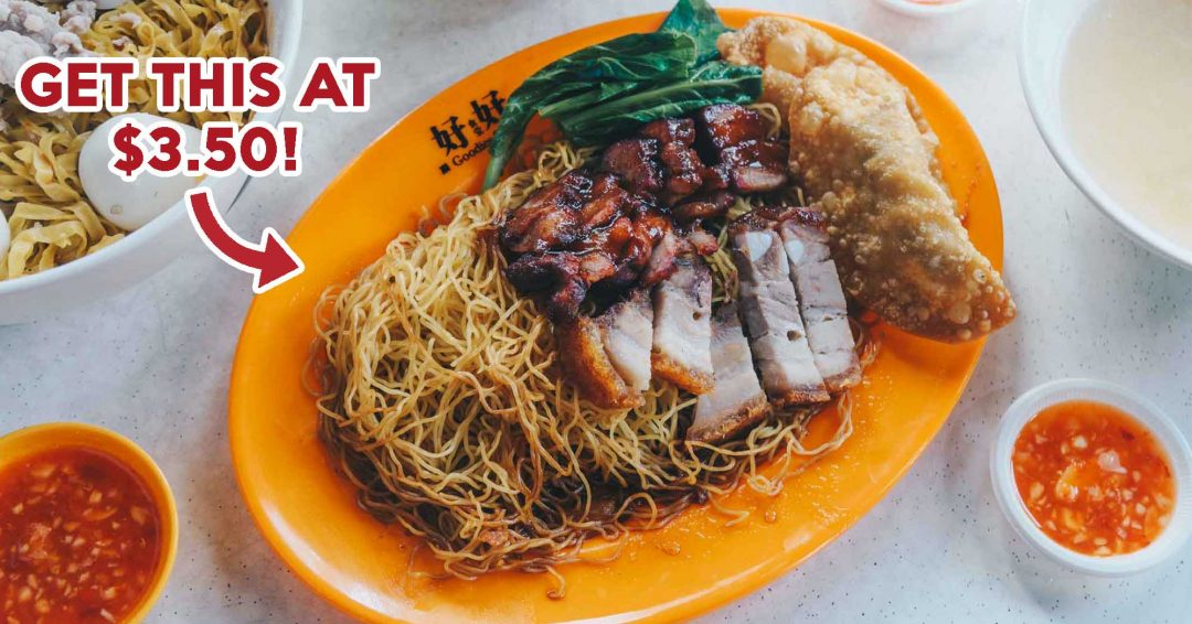 Goodies-Co.-Wanton-Mee-jpg