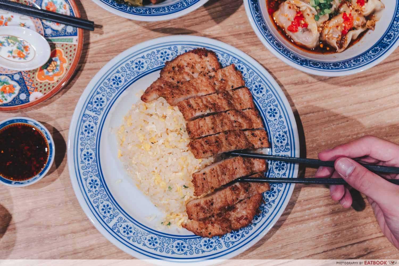Pork Chop Rice - Feng food