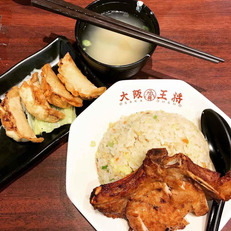 Pork Chop Rice - Osaka ohsho