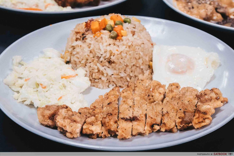 Pork Chop Rice - Supreme pork chop rice