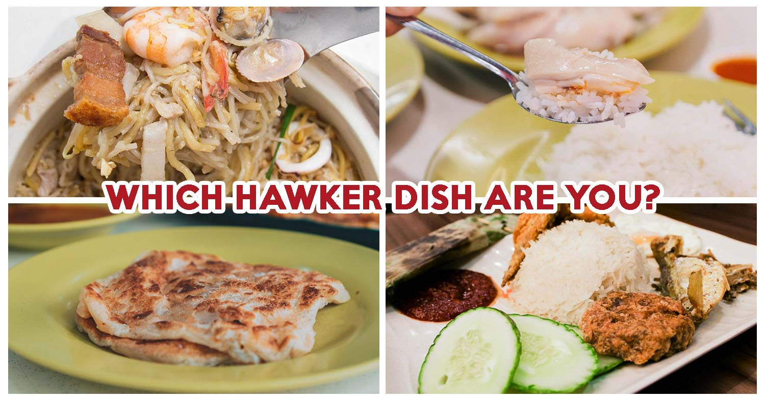 Eatbook Quiz: Which Singapore Hawker Dish Are You? - EatBook sg
