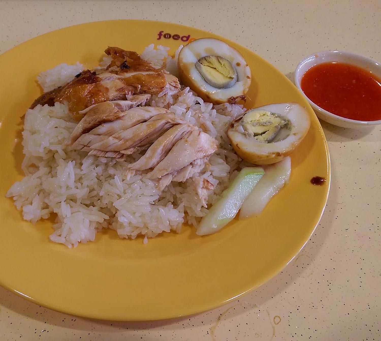 Dishes Under $2 - Chicken Rice