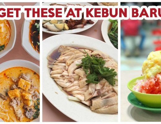 Kebun Baru Food Centre - Feature image