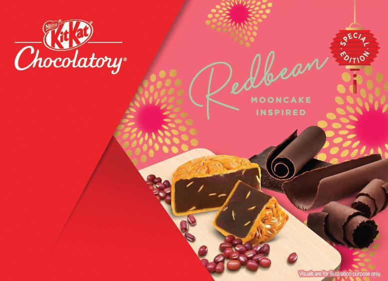 Red Bean Mooncake KitKat