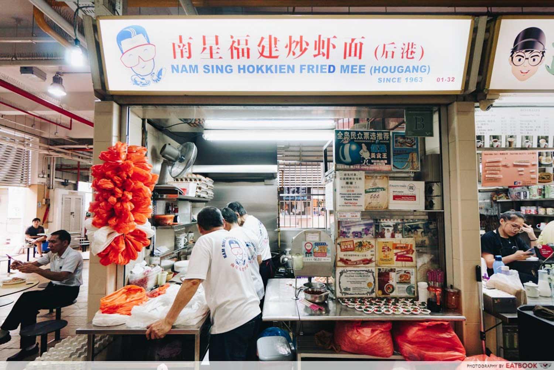 Nam Sing Hokkien Mee - Storefront