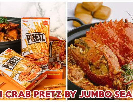 Pictures of Chilli Crab Pretz