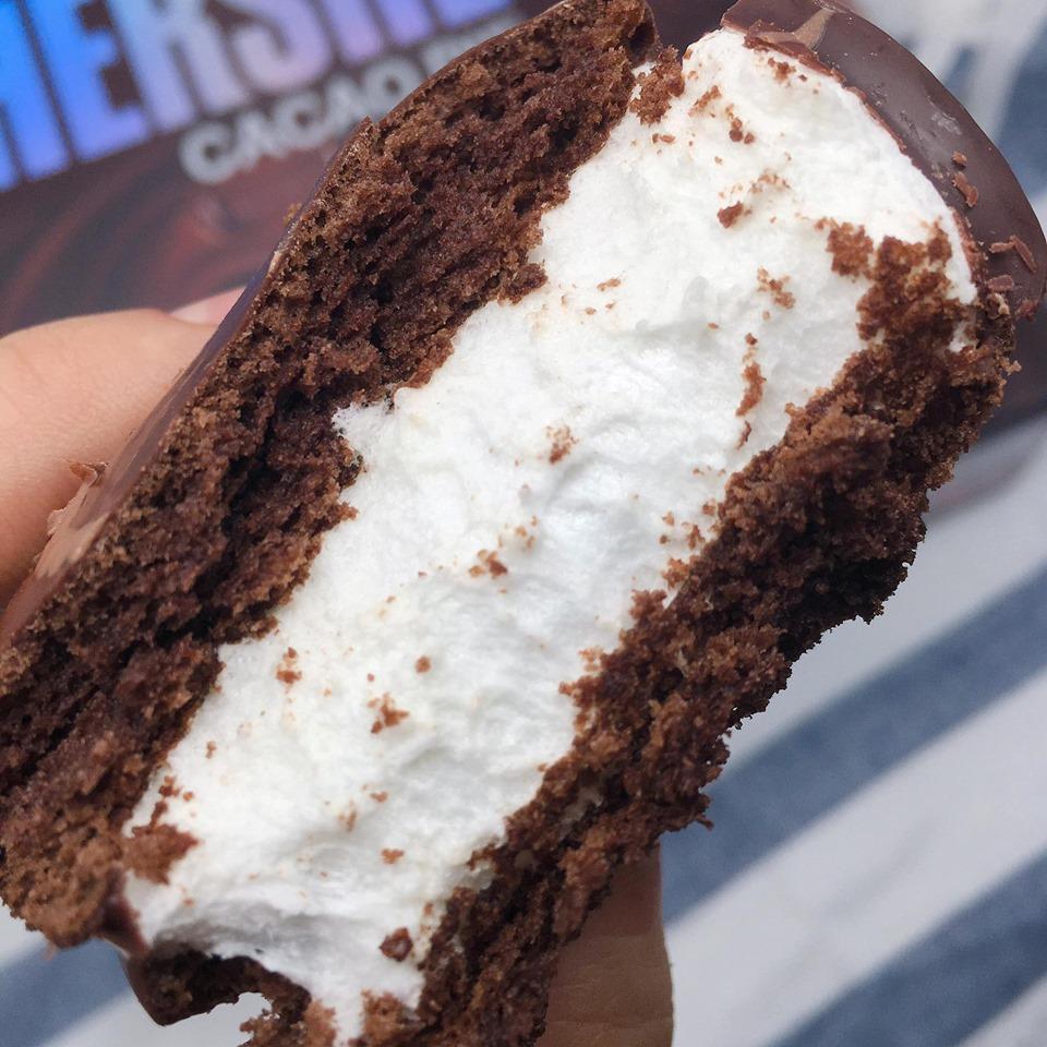 Hershey's Cacao Pie 2