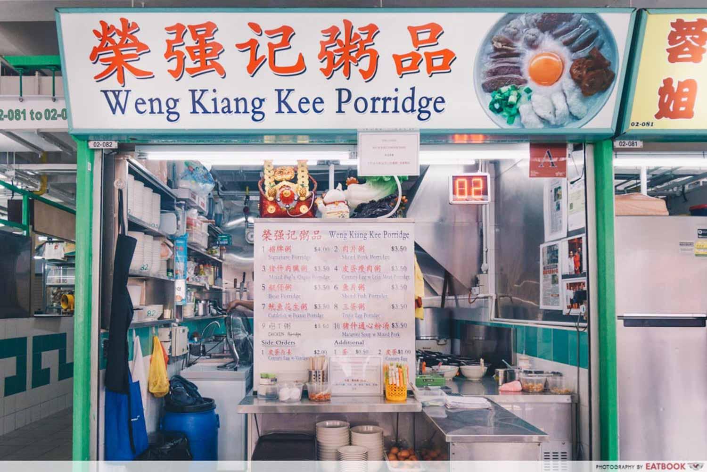 Weng Kiang Kee Porridge - Storefront