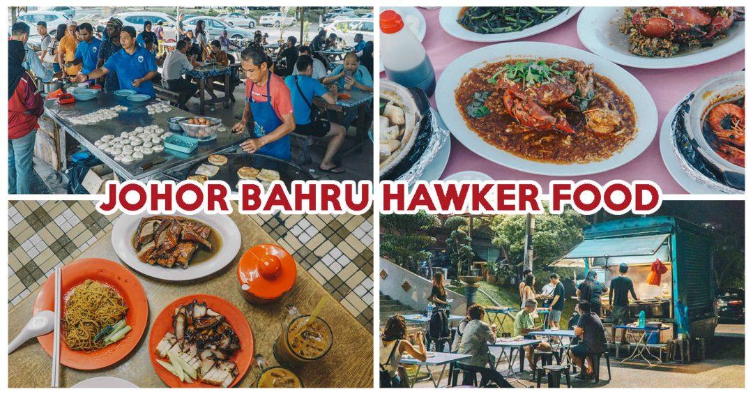 Johor Bahru Hawker Food - Feature Image