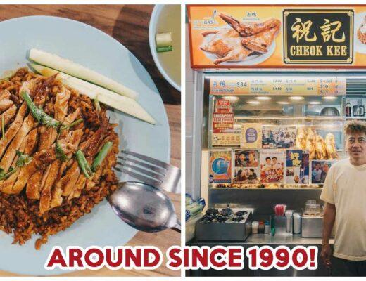 Cheok Kee duck rice