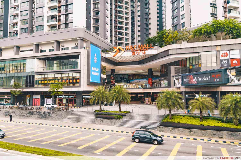 RF Mall - Mall
