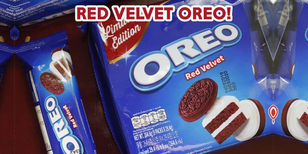 Red Velvet Oreo